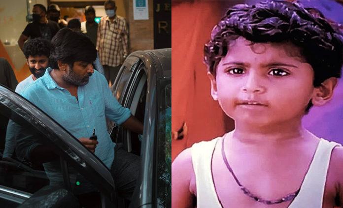 vijay sethupathi drove master mahendran new car
