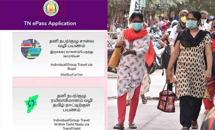 epass must in tamilnadu