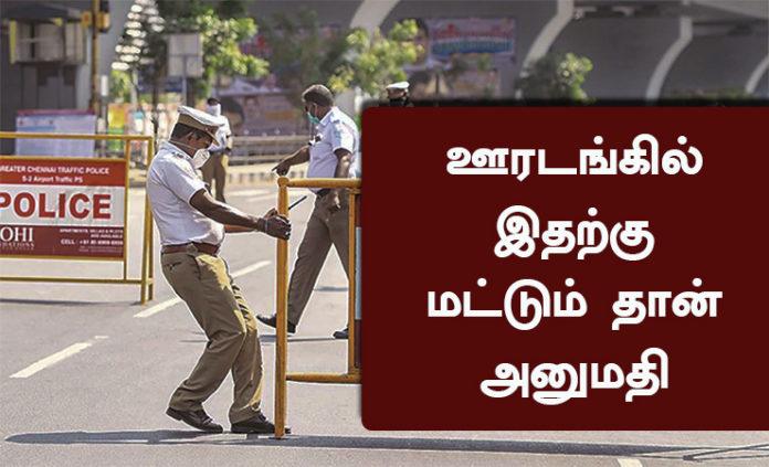 tn lockdown rules