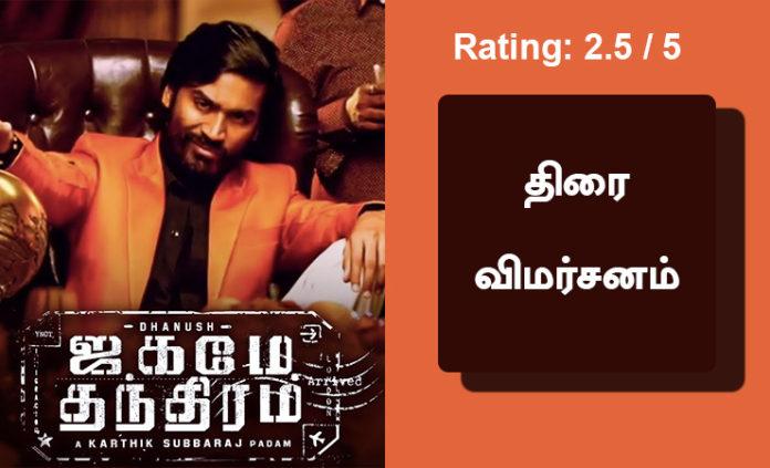 jagame thandiram movie review